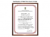 Certification Of Merit From Govt Of India
